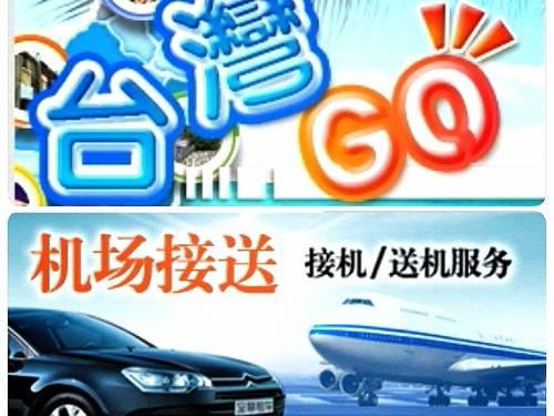 Denny Travel包車旅遊